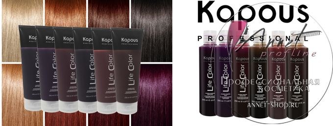Kapous ottenochnie shampoo and balsam dly volos annet shop ru