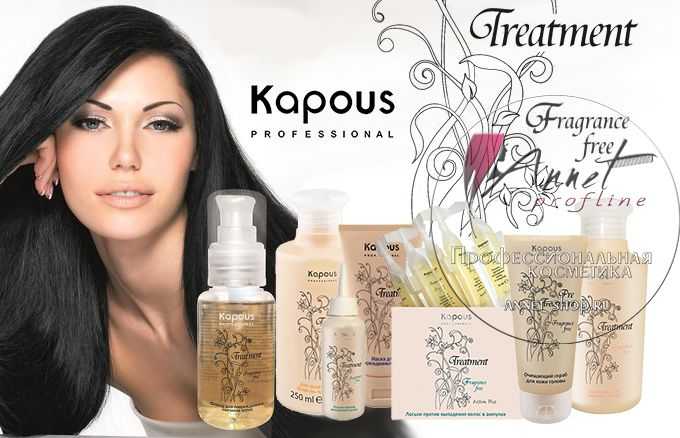 Kapous professional Treatment banner annet shop ru