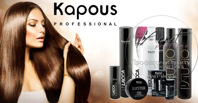 Kapous styling banner annet shop ru