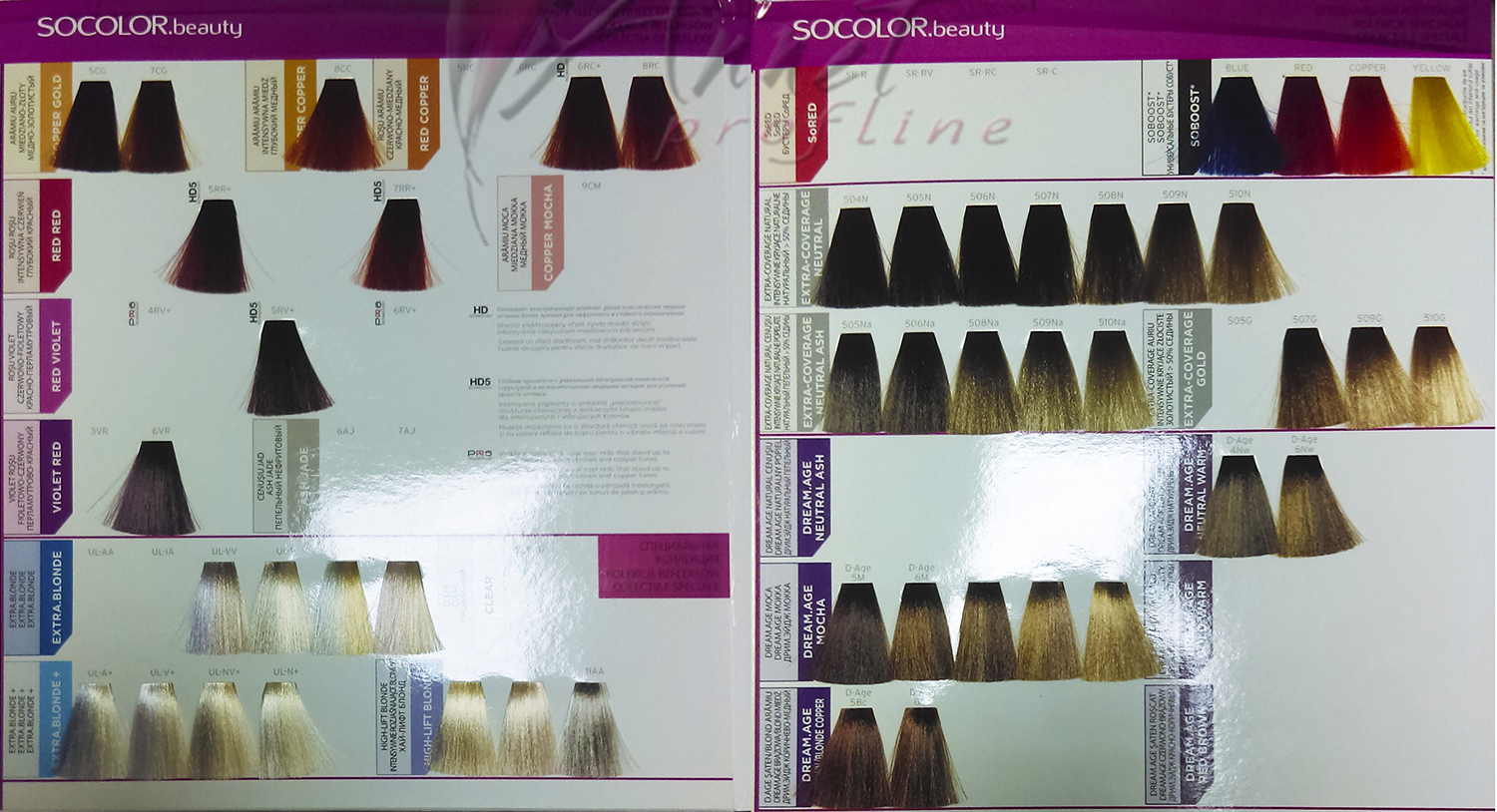 Matrix socolor beauty kraska palitra banner2 annet shop ru
