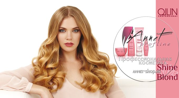 OLLIN Professinal SHINE BLOND dly blondinok annet shop ru profline