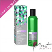 ESTEL_BEAUTY_HAIR_LAB_Sebo_therapy_shampoo_ot_perhoti_dlya_volos_250ml