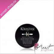 kerastase_pasta_om_densite_homme_75_ml