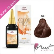 wella_color_fresh_ottenochnaya_kraska_5_4_kashtanovyj_75_ml